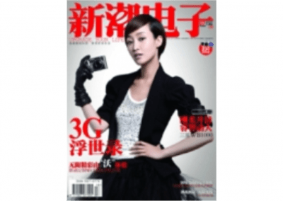 E-fashion Chine