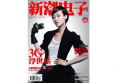 E-fashion Chine