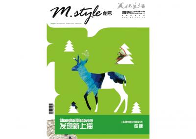 Mstile Magazine. Chine