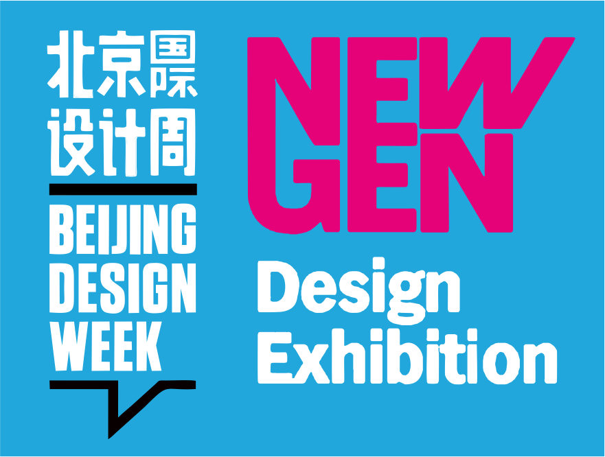 BEIJIN DESIGN WEEK 2013