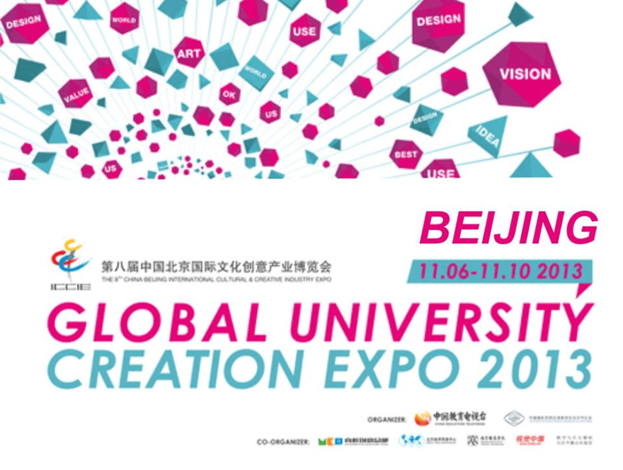 Creation Expo 2013, Beijing