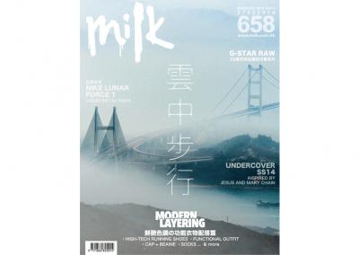 MILK Magazine. Hong Kong 2014