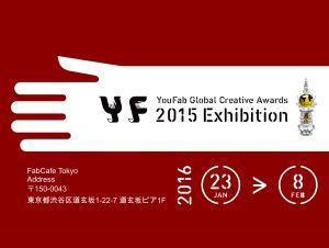 Expo Youfab, Fab Cafe Tokio, 2016